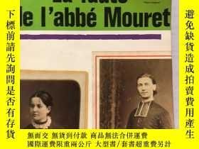 二手書博民逛書店La罕見faute de l'abbé MouretY22687