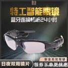蓝芽眼镜 凱夢莎智能特工眼鏡多功能日夜雙用眼鏡開車立體聲眼鏡耳機 星河光年