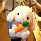 長耳朵兔公仔毛絨玩具垂耳兔子玩偶抱枕布娃娃女生可愛