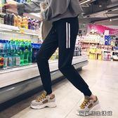 女春夏薄款韓版哈倫褲寬鬆 易樂購生活館