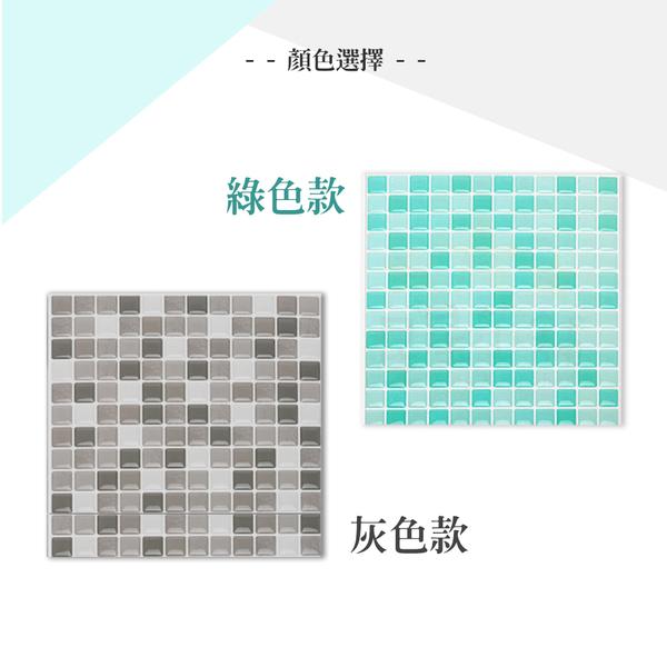 牆貼 馬賽克 滴膠 3D牆貼 壁貼 壁紙 牆紙 立體牆貼 浮凸 防水 防油 防潮