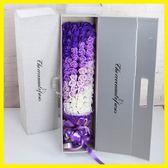 香皂玫瑰花束禮盒畢業花束送女友生日禮物