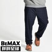 【胖胖星球】中大尺碼‧雅痞藍格線質感西裝褲 38~48腰‧加大【78502】