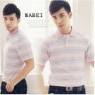 【大盤大】BABEI 短袖POLO衫 S號 男 條紋保羅衫 原裝 純棉 有領 舒適 情人 體面 帥氣 好禮 推薦 實用