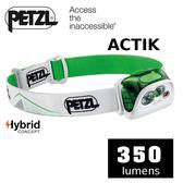【速捷戶外】PETZL E99FA02 (綠) 高亮度LED頭燈(350流明)ACTIK 2019, 登山露營,戶外照明