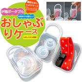 【超值2入】kiret 外出型-安撫奶嘴收納盒 透明 加大款