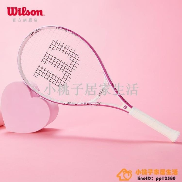 單人初學者網球拍輕巧減震女生入門拍品牌【小桃子】