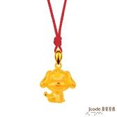 J'code真愛密碼 真愛-可愛旺旺黃金墜子-立體硬金款 送項鍊