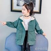 女童外套秋裝新款中大童超洋氣上衣兒童春秋季韓版中長 『洛小仙女鞋』