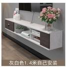 小戶型現代極簡櫃臥室簡約機頂盒置物架墻上壁掛簡易多功能 星河光年DF