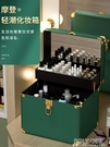 化妝箱手提便攜專業跟妝師多功能大容量2021新款超火網紅款收納盒 夏季狂歡