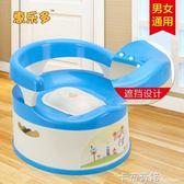 加大號馬桶坐便器男女小孩坐墊圈幼兒抽屜式便盆尿盆 HM 卡布奇諾