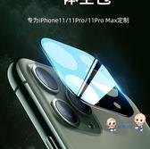 iPhone鏡頭貼 iPhone11鏡頭膜蘋果11ProMax手機iphoneXs Max后攝像頭x/xr保護圈 雙12提前購