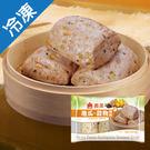 義美地瓜-穀物饅頭480G /包【愛買冷...