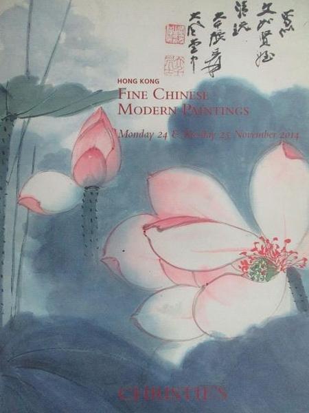 【書寶二手書T9/收藏_ETZ】Christie s_Fine Chinese Modern Paintings_201