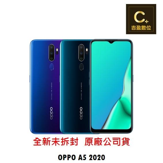 OPPO A5 2020 空機【吉盈數位商城】