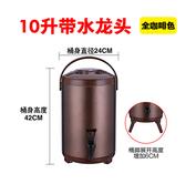 不銹鋼保溫桶奶茶桶商用12L  12L全咖啡色新品