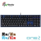 Ducky One 2 Midnight  PBT 二色成型 Cherry 機械式鍵盤