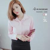 襯衫--纖瘦百搭素面基本款雙口袋圓弧下擺長袖長版襯衫(白.粉XL-5L)-I167眼圈熊中大尺碼◎