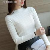秋季韓版女裝修身顯瘦百搭針織上衣長袖t恤女學生打底衫純色毛衣 中元節特惠下殺