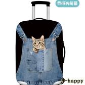 快樂購 保護套 彈力行李箱保護套旅行箱套拉桿箱皮箱子罩2寸加厚耐磨