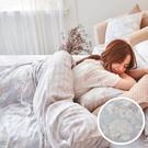床包被套組 / 雙人加大【瓦勒莉】含兩件枕套 60支天絲 戀家小舖台灣製AAU312