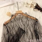 蕾絲上衣 黑色高領蕾絲打底衫女薄款鏤空內搭紗衣透視洋氣內襯長袖網紗上衣  【618 大促】