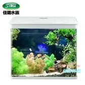 魚缸 水族箱小型玻璃免換水迷你金生態桌面客廳懶人家用缸T