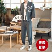 唐裝套裝 中國風男裝 刺繡仙鶴改良式 漢服 禪服中式民族服裝 降價兩天