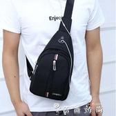 胸包男士包包單肩斜背包休閒包牛津布斜背包運動韓版潮小男包胸前 時尚潮流
