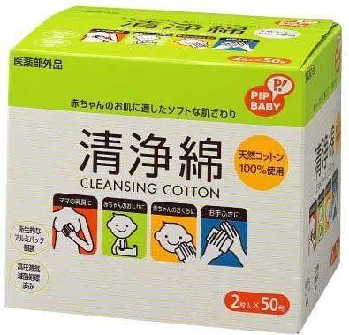 GMP PIP清淨棉(50x2枚)日本製