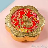新年糖果盒創意喜慶家用客廳零食分格盤子過年豪華旋轉帶蓋干果盤 瑪麗蓮安