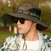 帽子男士遮陽帽防曬戶外夏季釣魚帽休閒漁夫帽大檐