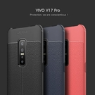 VIVO V17 Pro 手機殼 防摔 步步高 V17Pro 保護套 保護殼 皮紋 防滑 全包 矽膠套 軟殼 TPU 纖盾系列