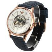 EMPORIO ARMANI時尚鏤空錶盤自動上鍊機械腕錶45mm(AR1947)270317