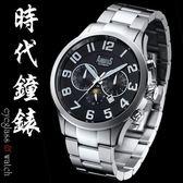 【台南 時代鐘錶 ArbutuS】愛彼特 AR505SBS 大錶徑全日期機械錶