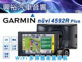 【GARMIN】NUVI 4592R PLUS 5吋 WiFi多媒體衛星導航+行車記錄器