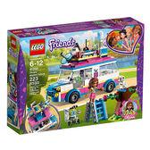 樂高積木 LEGO《 LT41333 》Friends 姊妹淘系列 - 奧麗薇亞的勤務車 ╭★ JOYBUS玩具百貨