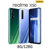 realme X50 5G (8G/128G)【加送空壓殼+滿版玻璃保貼-內附保護套+保貼】