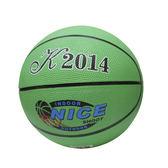 DAA7號素色籃球-綠【愛買】