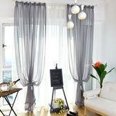 窗紗  定制白紗窗簾紗簾窗紗麻紗特價清倉成品白色沙簾布純色臥室陽台飄窗薄 霓裳細軟