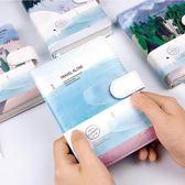 韓國文具可愛文藝簡約日記本創意彩頁插畫手繪手賬本子套裝大學生