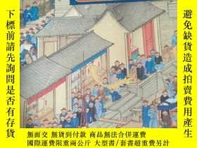 二手書博民逛書店imperial罕見china 900-1800 牟復禮巨著Y398159 mote harvard 出版2