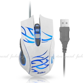 【DC294】光學有線滑鼠S629閃靈魔鼠六鍵式高解析 USB有線光學滑鼠四段式CPI切換★EZGO商城★