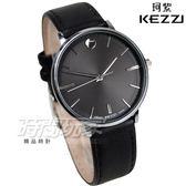 KEZZI珂紫 輕薄簡約流行手錶 防水 學生錶 男錶 中性錶 皮革錶帶 銀x黑 KE1829黑銀大