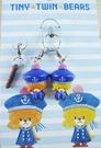 【震撼精品百貨】The bears school_上學熊~防塵塞-2隻熊