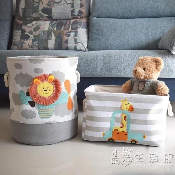兒童玩具收納筐箱桶網紅款裝放臟衣服籃的卡通布藝抖音同款懶角落 小時光生活館