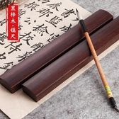 創意實木毛筆宣紙18cm小鎮紙一對包郵學生文房四寶書法國畫用品 奇思妙想屋