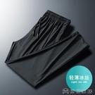 運動褲 大碼300斤冰絲褲男士夏季速幹薄款彈力運動束腳休閒褲寬鬆空調褲