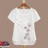 棉麻白色短袖t恤女修身上衣夏季打底衫半袖體恤繡花夏裝女裝韓版 韓國時尚週